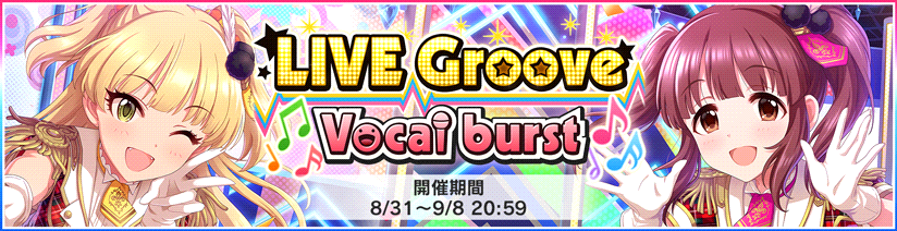 LIVE Groove Vocal burst