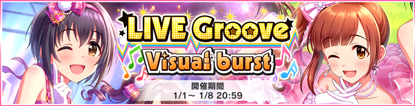 Live Groove Visual burst