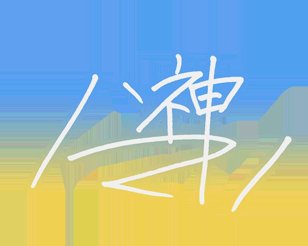 Makino Wiki